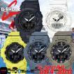 [7年延長保証] カシオ CASIO 腕時計 G-SHOCK GBA-800-1AJF GBA-800-7AJF GBA-800-9AJF GBA-800UC-2AJF GBA-800UC-5AJF