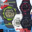 [7年延長保証] カシオ CASIO 腕時計 G-SHOCK GBD-800-1JF GBD-800-7JF GBD-800-8JF GBD-800-1BJF