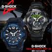[7年延長保証] カシオ CASIO 腕時計 G-SHOCK GR-B100-1A2JF GR-B100-1A3JF