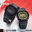 [7年延長保証] カシオ CASIO 腕時計 G-SHOCK GW-B5600BC-1JF GW-B5600BC-1BJF