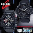 [7年延長保証] カシオ CASIO 腕時計 G-SHOCK GWG-100-1AJF GWG-100-1A8JF