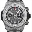 48回払いまで無金利 ウブロ ビッグバン ウニコ チタニウム ダイヤモンド 411.NX.1170.RX.0904 新品 メンズ 腕時計