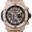 ウブロ ビックバン ウニコ キングゴールド ダイヤモンド 411.OX.1180.RX.1704 新品 メンズ 腕時計 48回払いまで無金利