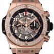 ウブロ ビッグバン ウニコ キングゴールド ダイヤモンド 411.OX.1180.RX.1104 新品 メンズ 腕時計 48回払いまで無金利
