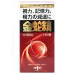 金蛇精 糖衣錠 180錠 テストステロン内服薬・精力増強・性欲剤