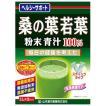 山本漢方 桑の葉若葉粉末青汁100% 2.5g×28包