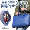 BajoLugo バジョルゴ ブリーフケース シボ型押しサブマリン 鞄 カバン レザー 本革 ブルー メンズ レディース