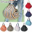 ショッピングバッグ 折りたたみ お買い物袋 MARNA マーナ コンパクトバッグ shuatto シュパット M エコバック お買い物バッグ コンパクト収納 レジバッグ