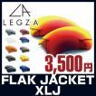 オークリー サングラス専用 交換レンズ OAKLEY フラックジャケットXLJ LEGZA製 S2 FLAK JACKET XLJ