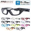 (ジュニア用) プロギア フレーム スポーツ メガネ 眼鏡 PROGEAR EG-M1020 全10カラー