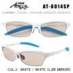 メガネ 度付き 度つき スポーツ 度付きメガネ アスリー  軽量 AT6014 度付きメガネ 眼鏡 めがね 1.74超薄型レンズまで選べる度付き 調光