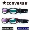 子供用ゴーグル スポーツ 保護 コンバース1 メガネフレーム 眼鏡 めがね 1.67超薄型非球面レンズまで選べる 度付
