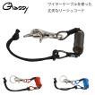 スノーボード リーシュコード コイルリーシュ WIRE CABLE LEASH リング付き GLASSY グラッシー