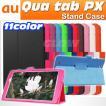 Qua tab PX キュアタブ au quatab LG LGT31 3点セット【保護フィルム&タッチペン付き】 2つ折りスマートケース カバー エーユー  ゆうパケット送料無料
