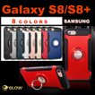 GalaxyS8/S8+最新スマホケース
