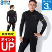 2017モデル フルスーツ ウェットスーツ メンズ サーフィン ノンジップ フルスーツ 3mm ウエットスーツ サーフィン ウエットスーツ FELLOW