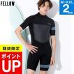 スプリング ウェットスーツ メンズ サーフィン スプリング ウエットスーツ 2.5mm ウエットスーツ サーフィン FELLOW