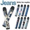 マイブルー シール ケース myblu  カバー myblu シール VAPE シール 電子タバコ ステッカー スキンシール Jeans bl-005
