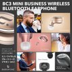 Bluetooth ワイヤレスヘッドセット ヘッドセット イヤホンマイク ハンズフリーヘッドセット Bluetooth 4.1 送料無料 borofone-bc3