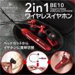 ワイヤレスイヤホン ワイヤレス イヤホン ヘッドセット Bluetooth iphone 両耳 スポーツイヤホン ハンズフリー  BOROFONE borofone-be10