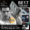 ワイヤレス レシーバー ワイヤレスイヤホン ワイヤレス イヤホン  Bluetooth iphone  スポーツイヤホン  送料無料 ボロフォン BOROFONE borofone-be17