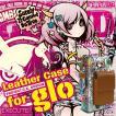 グロー ケース 電子タバコ グローケース カバー glo グロー ケース gloケース puレザー レザー Project.C.K. gl02-003