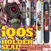 アイコスシール iQOS アイコス シール ケース カバー タバコ 電子タバコ ステッカー ホルダー デコシール iQOSシール Project.C.K. iq05-002