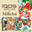 iQOS アイコス 専用 ケース カバー 合皮 レザー ケース ストラップ付 アイコスケース iCOSケース アイコスカバー milkchai iqos-ds008