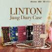 送料無料 iPhone6s ケース スマホケース 手帳型 カバー iPhone6  LINTON リントン ツイード jiang-linton001