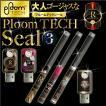 プルームテックシール プルームテック シール ケース Ploom Tech タバコ 電子タバコ ploomtechシール スキンシール 大人ゴージャス pt-023 送料無料