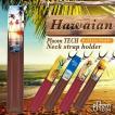 プルームテック ケース プルームテックケース Ploom Tech タバコ 電子タバコ ploomtechケース ストラップ ハワイアン pt04-001 送料無料