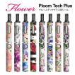プルームテックプラス シール プルームテック プラス ケース スキンシール カバー 本体 Ploom Tech Plus シール 電子タバコ 花柄 pt08-009