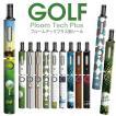 プルームテックプラス シール プルームテック プラス ケース スキンシール カバー 本体 Ploom Tech Plus シール 電子タバコ ゴルフ pt08-013