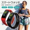 スマートウォッチ iphone 対応 android 対応 line 血圧 防水 日本語 血圧測定 心拍計 歩数計 IP67防水 スマートブレスレット レディース メンズ sb-y5