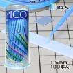 PICO マイクロブラシ 1.5mm ブルー 100本入 BSAサクライ [ネコポス非対応] [あすつく対応] 極小 小型ブラシ