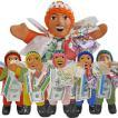エケコL(23cm)ペルー・ボリビアの守り神エケコ人形