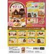 リーメント カナヘイの小動物 ピスケ&うさぎ ほっとひといき純喫茶ゆるっと 全8種 1BOXでダブらず揃います(予約)8/14発売予定