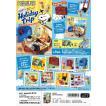 (予約)10/23発売予定 リーメント スヌーピー SNOOPY'S Holiday Trip -Go to America!- 全8種 1BOXでダブらず揃います。