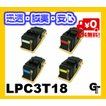 EPSON  エプソン LPC3T18  選べる4本セット リサイクルトナー ★送料無料 【安心の1年保証】