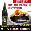【ポイント7倍・送料無料】ゴールド黒酢 1800ml