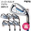 メガゴルフ イージースイング ワンレングスアイアン 6本セット #5〜9番,PW MEGA GOLF ゴルフクラブ