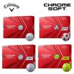 キャロウェイ ゴルフ Callaway CHROME SOFT クロムソフト ゴルフボール 1ダース(12球)【2020年最新モデル】