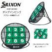 SRIXON スリクソン チップインビンゴ 練習機 アプローチショット  GGF-68108【2019年継続モデル】