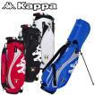 [クーポン有][34%off]カッパゴルフ 2016 9型スタンド式キャディバッグ KG618BA51 Kappa Golf[新品]メンズレディースレディスゴルフバッグスタンドバッグ