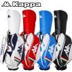 数量限定ゲリラセール カッパゴルフ Kappa Golf 9.5型キャディバッグ 2017 KG718BA21 Kappa Golf 新品 17SS