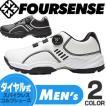 FOURSENSE  フォーセンス 軽量 ワイヤーロック スパイクレス ゴルフシューズ FOSN-001M