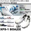 【2017モデル新色追加】【W(ワイド)サイズ】【スピード取り寄せ】 フットジョイ 2016年モデル XPS-1 BOA