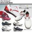 【取り寄せ】フットジョイ EXL Boa W(ワイド)サイズ [イーエックスエル][outret] [FootJoy]【ゴルフシュー