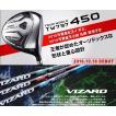 本間ゴルフ ホンマゴルフ HONMA ツアーワールド TOUR WORLD TW737 450 ドライバー