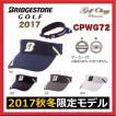 2017年モデル BRIDGESTONE Golf ブリヂストン ゴルフ TOUR B  Golf Sunvisor CPWG72 マーカー付サンバイザー プロモデル ※平日限定即納商品